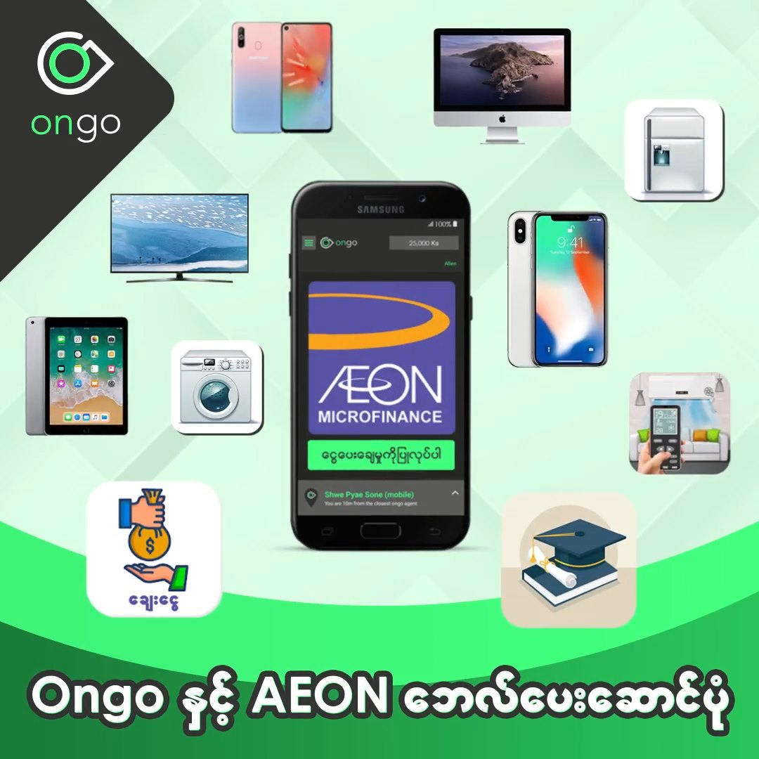 How to pay AEON Bill with Ongo