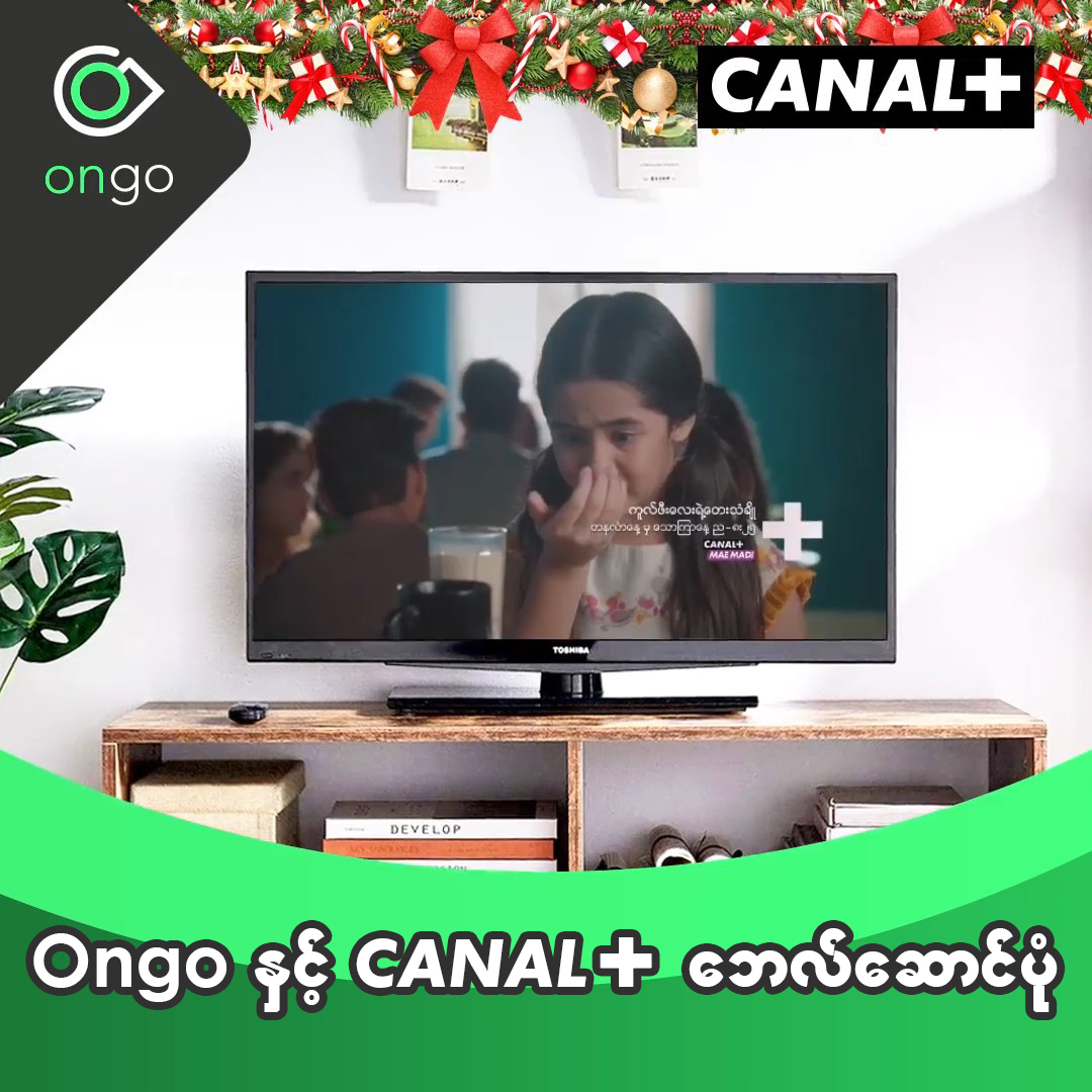 How to pay Canal+ Bill with Ongo