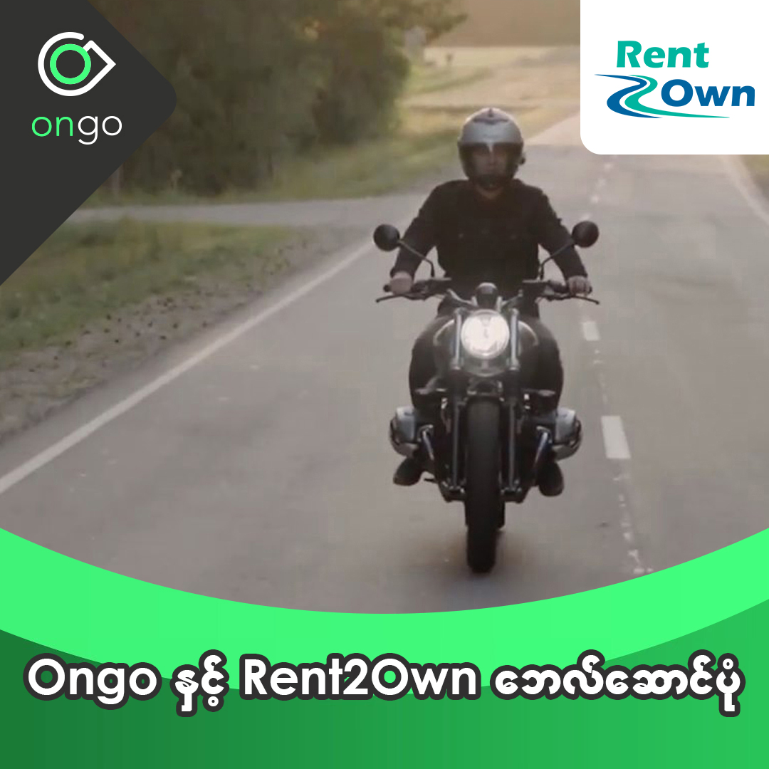 How to pay Rent2Own Bill with Ongo