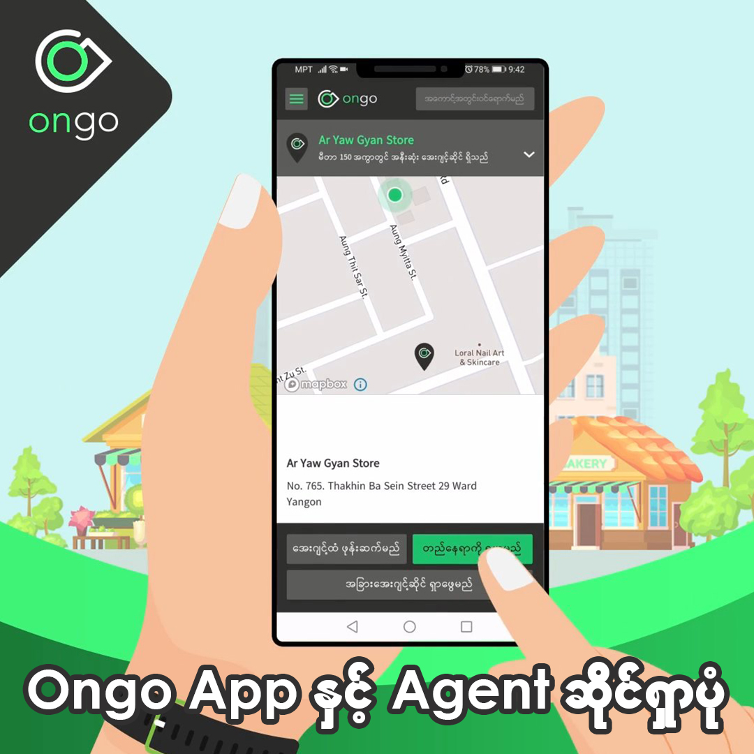 Use Ongo App to locate nearby Agent