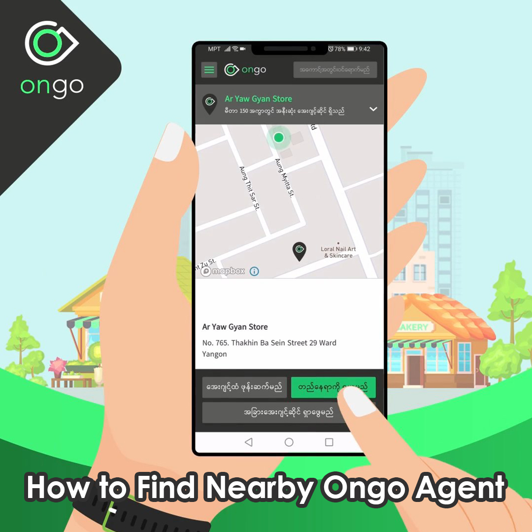 Use Ongo App to locate nearby Ongo Agent