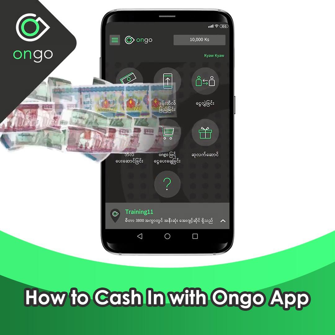 How to Cash In with Ongo App - EN