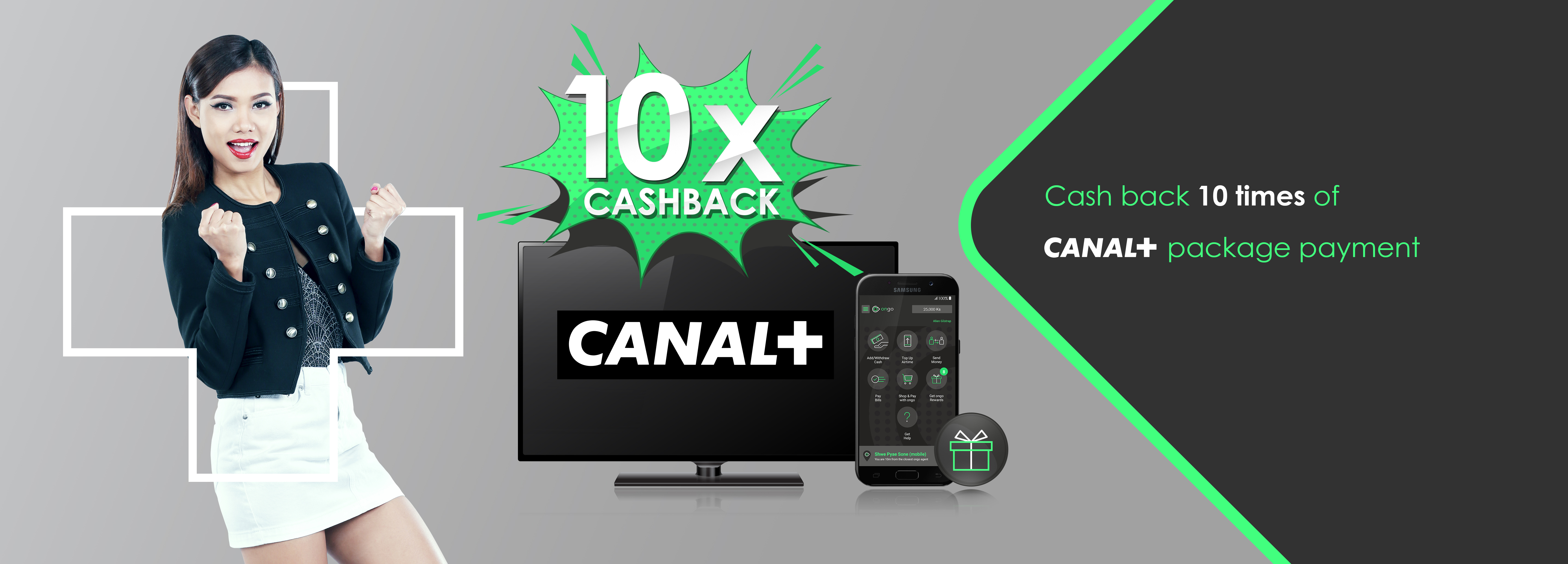 Ongo_Canal+_SMS_WebLink_Banner_English(1)