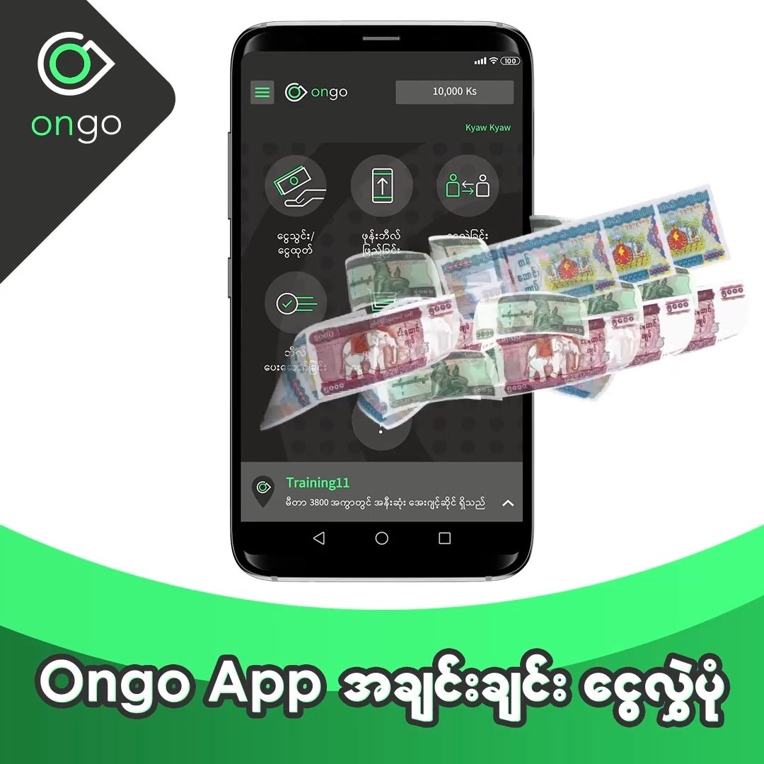 How to send money with Ongo App