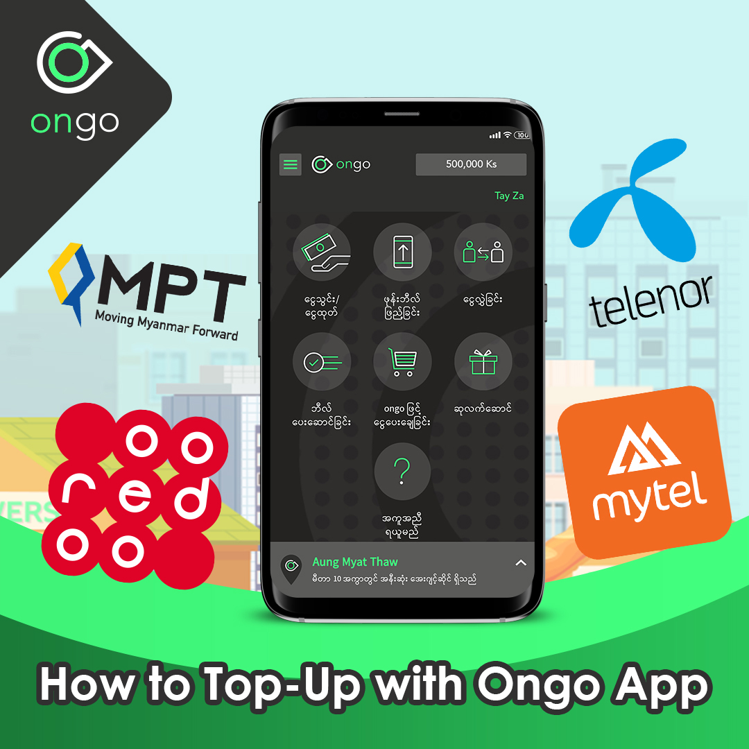 How to Top-Up Airtime with Ongo App