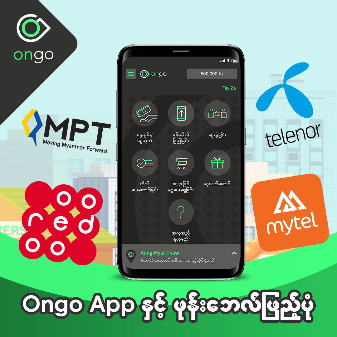 How to Top-Up with Ongo App