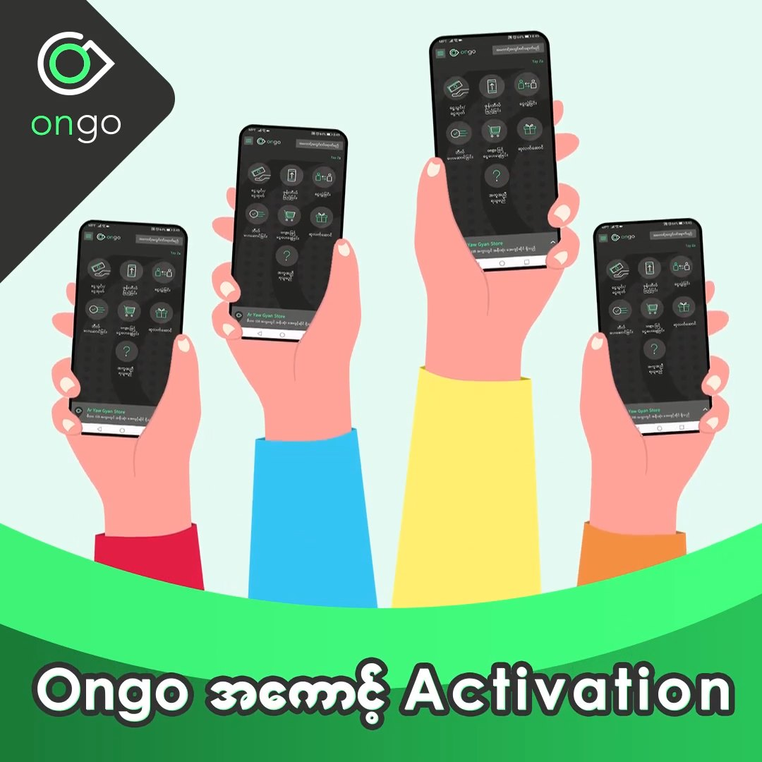 How to activate Ongo Account