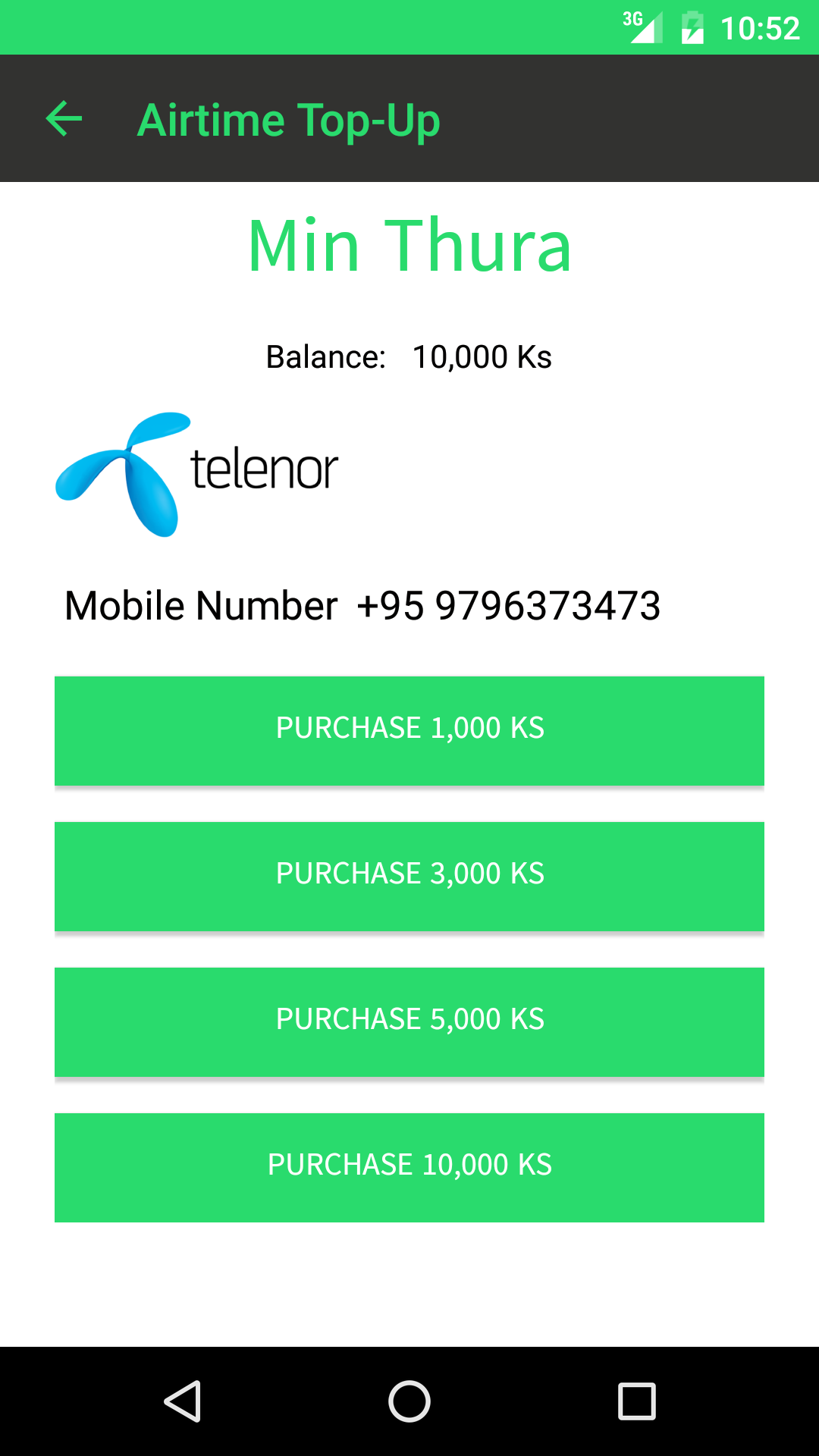 Ongo AIRTIME TOP-UP