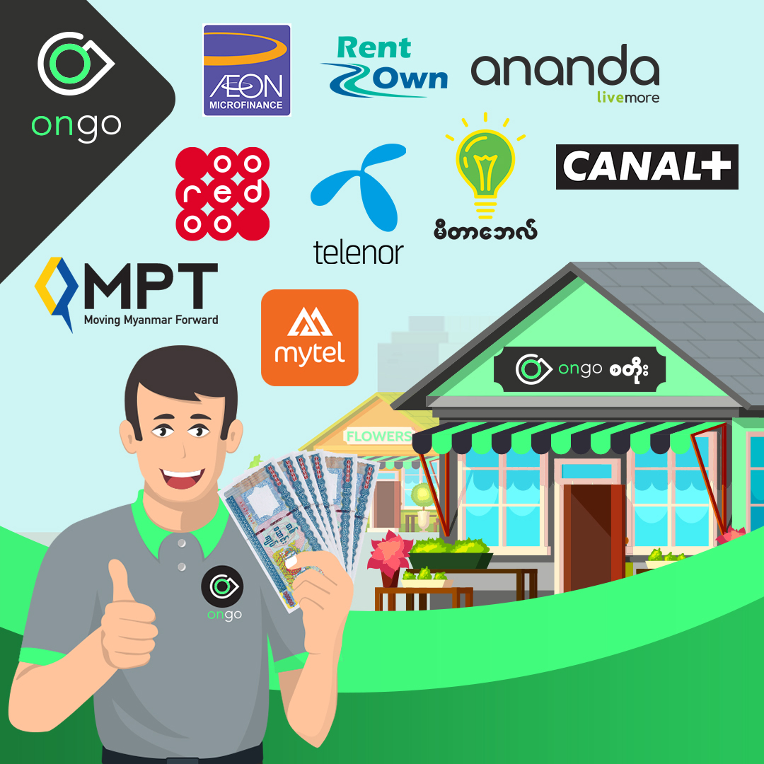 Ongo for Consumer - App Download - MM