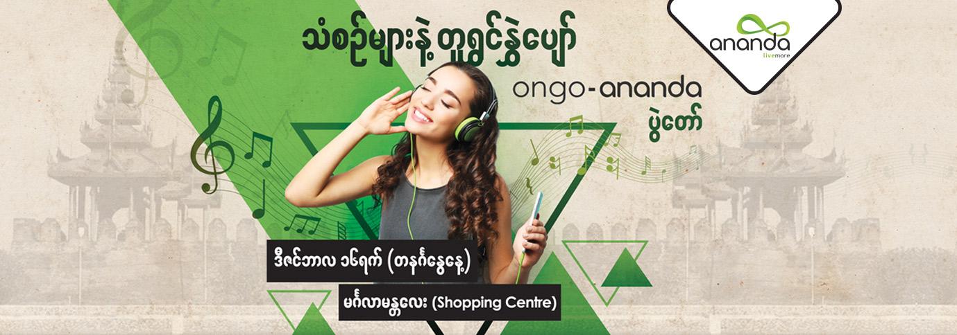ongo-ananda